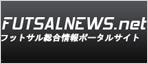 futsalnews.net