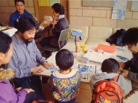 西河原折り紙2月18日りんく