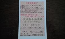 0a400e74.JPG