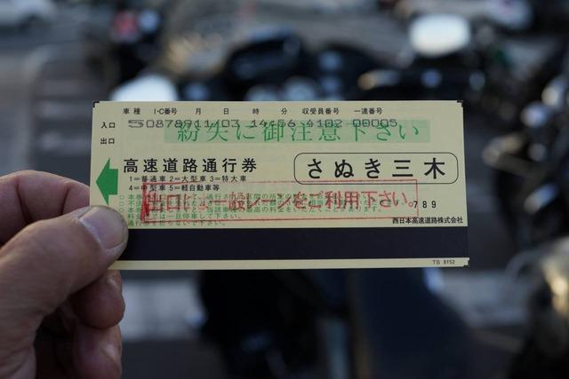 DSC05411