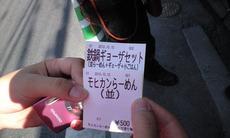 0bf5d8f1.jpg