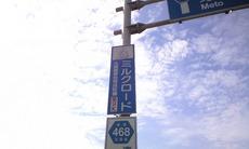 1dfa5690.jpg