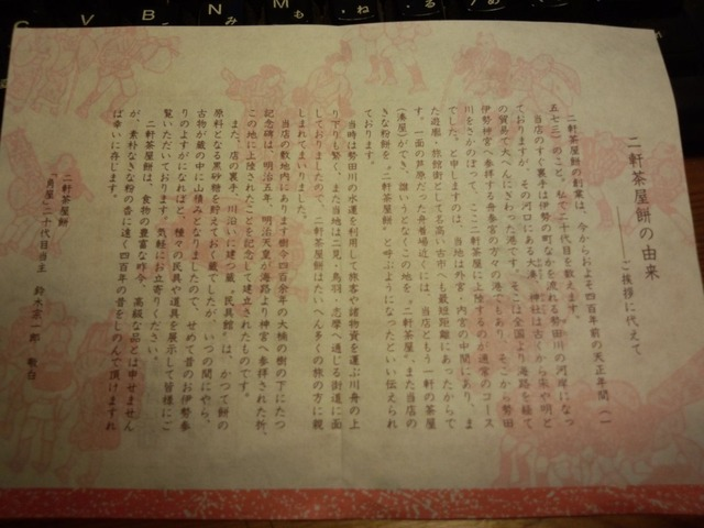 IMG_20120612_013910