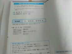 DSC_6334