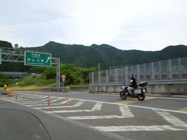 DSCN0770
