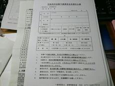 DSC_0027