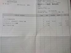 DSC_0400