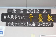 DSC_3441