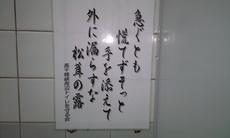 ac1b6390.JPG