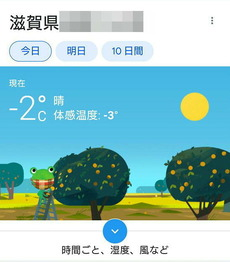 Screenshot_20210110-092351