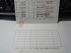 DSC_6238