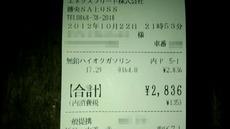 20121022215823-443