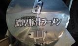 d10fd01b.JPG