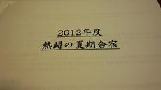 20120820071702-278