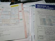 d68223b2.jpg