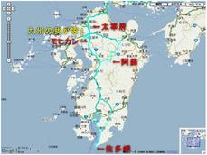 map九州
