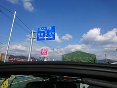 f1151a93.jpg