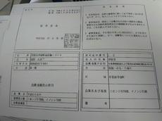 DSC_1081aaa