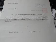 DSC_7048