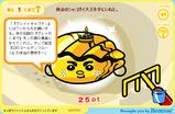 091224−05黄金のシャコガイ大王(25P)
