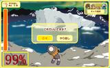 120319(6)(99%・南極・ヨウコ・中央)