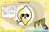 091214−01海兎将軍(5P)