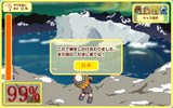 111227(6)(99%・南極・ヨウコ・中央)