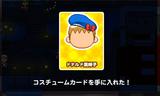 2011年06月08日(?)ドナルド風帽子