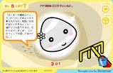 091207−01アサリ姉妹(白)まくまく(3P)