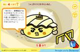 091224−02シャコガイ大王(18P)