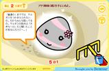 091213−04アサリ姉妹(桃)(5P)
