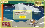 120309(6)(99%・南極・ヨウコ・右端)