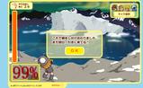 03日(6)(仕掛け99%・南極・ヨウコ)