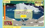 02日(6)(仕掛け87%・南極・ゼロF)