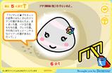 091223−01アサリ姉妹(虹)(6P)