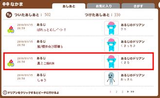 01(500人目)黒ミニ柴KUN
