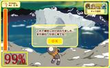 120308(6)(99%・南極・ヨウコ・中央)