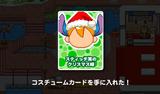 2010年12月08日スティッチ耳のクリスマス帽