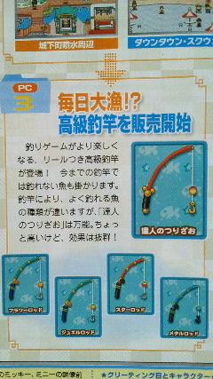 2011年12月19日よーごんさん06