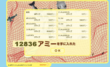 04日(2)(12836アミー)