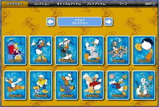 03ドナルドカード