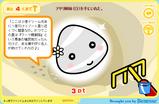 091201−02アサリ姉妹(白)