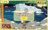 111220(6)(99%・南極・ヨウコ・中央)