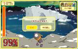 120328(6)(99%・南極・ヨウコ・中央)
