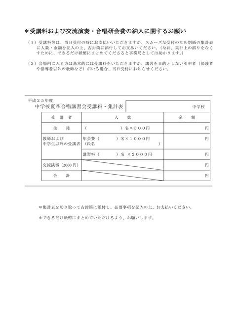 3e8c38bb.jpg