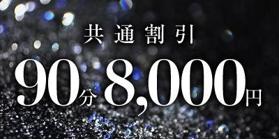 400-200