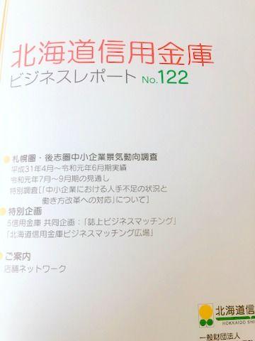 IMG-2918