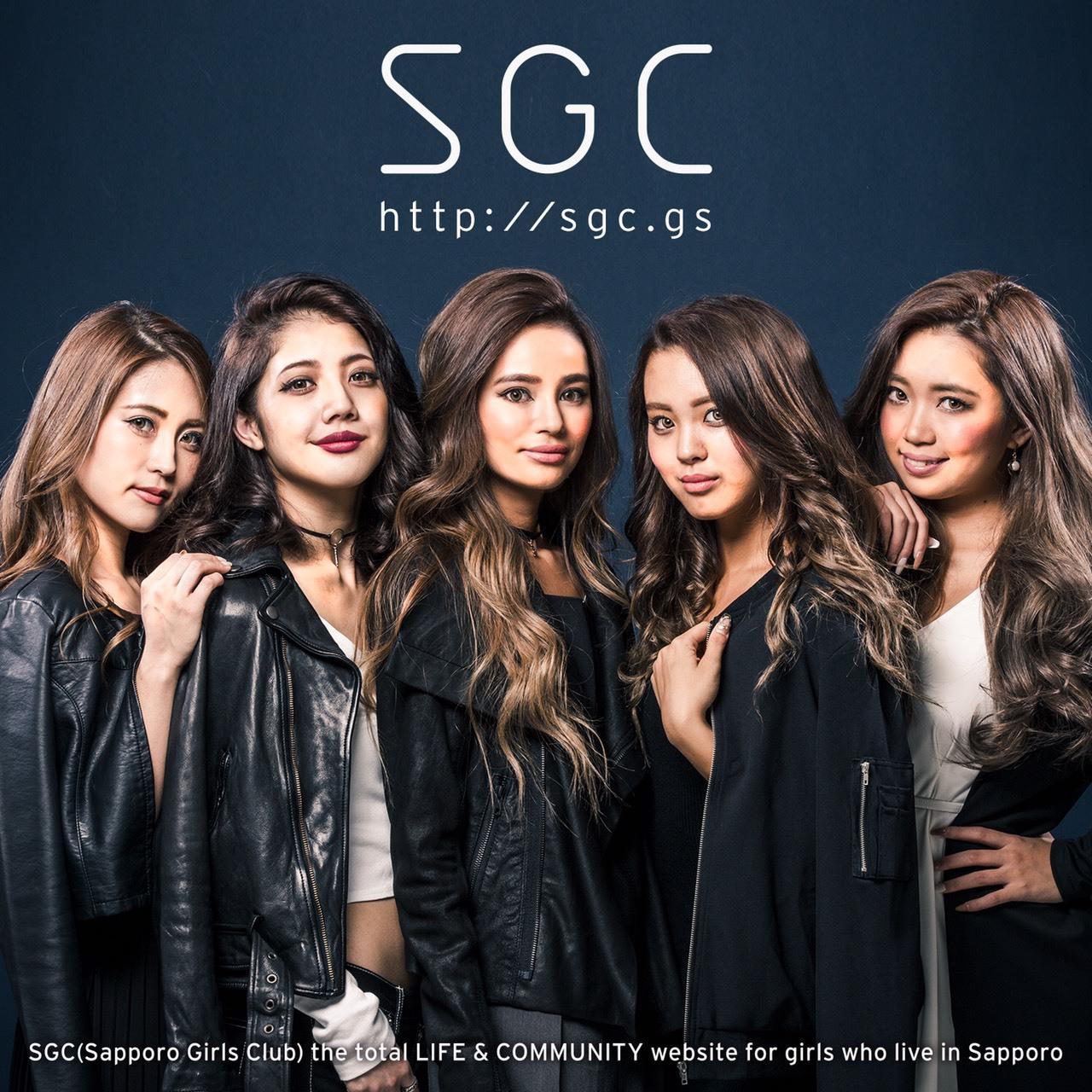 SGC2016