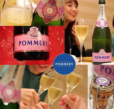 pommery-4