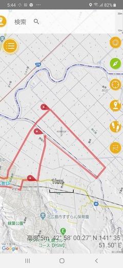Screenshot_20200519-174409_Geographica